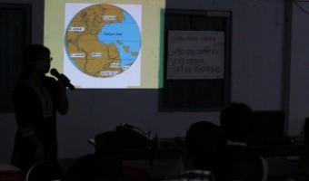 কোচবিহার দিনহাটায় ভূমিকম্প বিষয়ে আলোচনা সভা