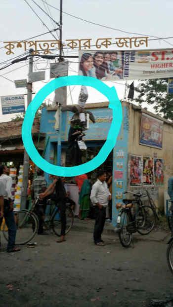 nepal-bondh