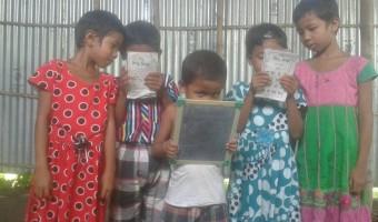 অনিশ্চিত ভবিষ্যতের আশঙ্কায় সাবেক ছিটমহলের শিক্ষার্থীরা
