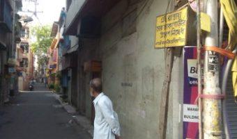 প্রভাতী সাইকেলযাত্রার সংগ্রহ : 'এই গলিরাস্তায় চারচাকার ঢোকা নিষেধ'