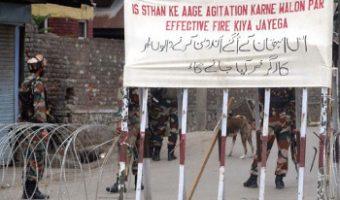 কাশ্মীরে জনবিক্ষোভে এবার খোদ সেনাবাহিনীর গুলি, রাষ্ট্রপুঞ্জের হস্তক্ষেপ দাবি মানবাধিকার কর্মীদের