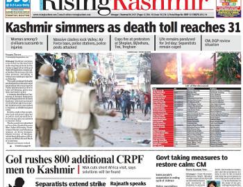 ১২ জুলাই ২০১৬ সকালের রাইজিং কাশ্মীরের এডিশন।