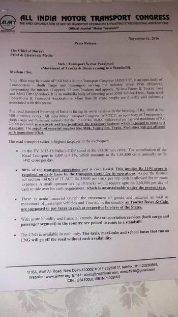 সর্বভারতীয় মোটর ট্রান্সপোর্ট কংগ্রেসের প্রেস বিজ্ঞপ্তি, ১১ নভেম্বর ২০১৬।